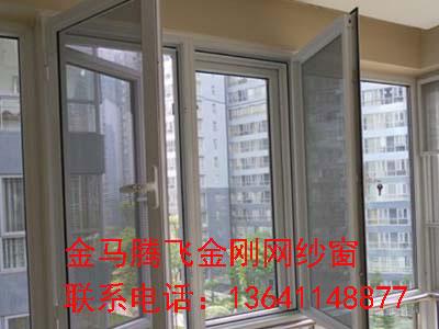 有哪些建材城,实用的金刚网防盗纱窗在哪家|最好的金刚网纱窗