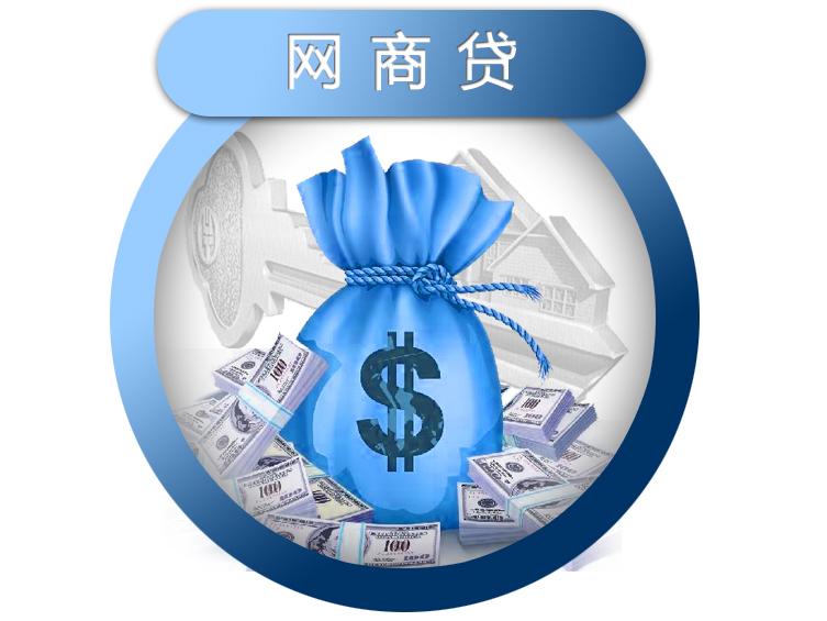 南宁最具有口碑的网商贷资讯_桂林258财富帮