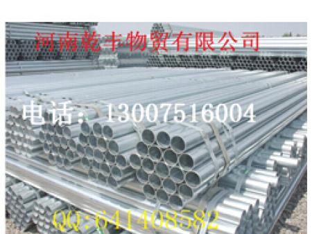 鄭州君誠鋼管-鍍鋅管價格