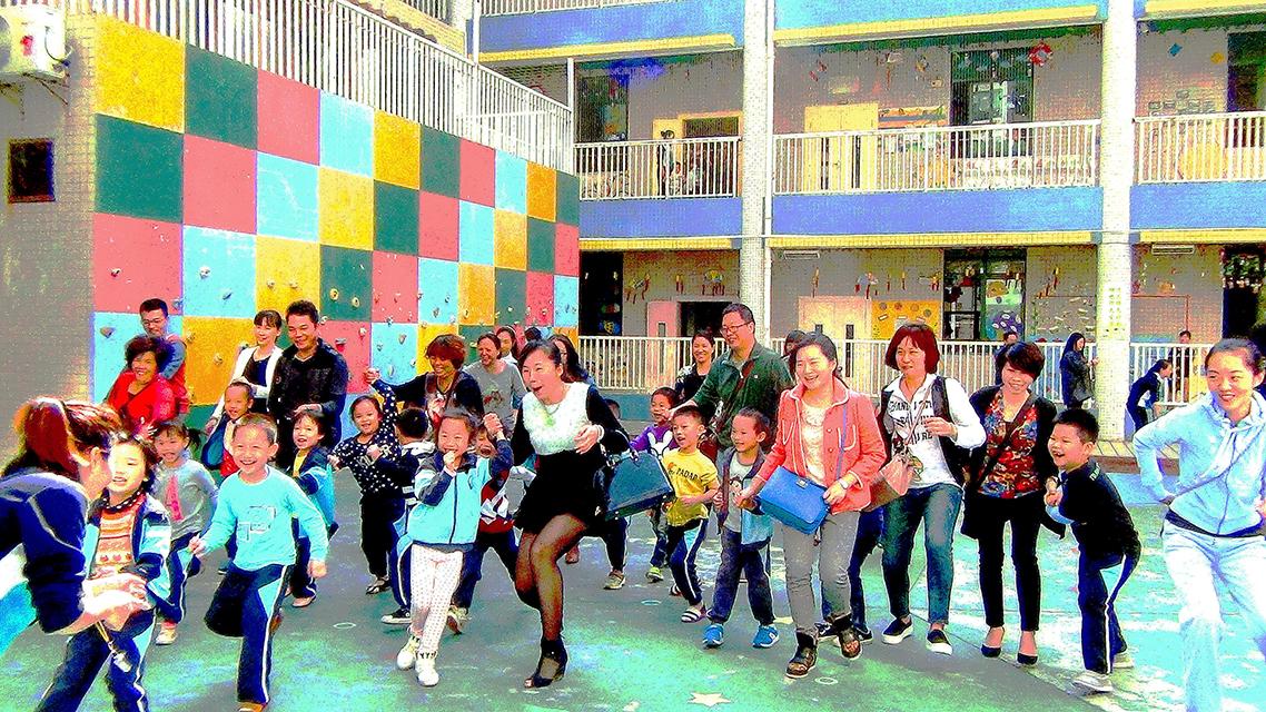 星乐源幼儿园亲子活动照片