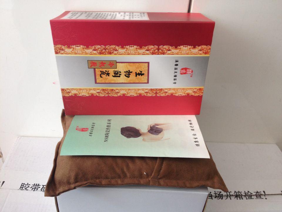 远红外生物陶瓷热敷理疗袋报价-想买满意的远红外生物陶瓷热敷理疗袋-就来厦门五顺贸易