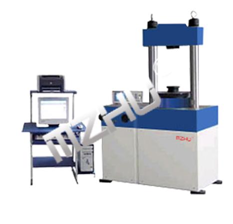 MZ-300/600微机控制电液比例压力试验机