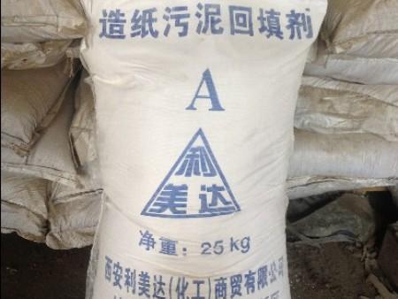 造纸污泥回填剂厂家