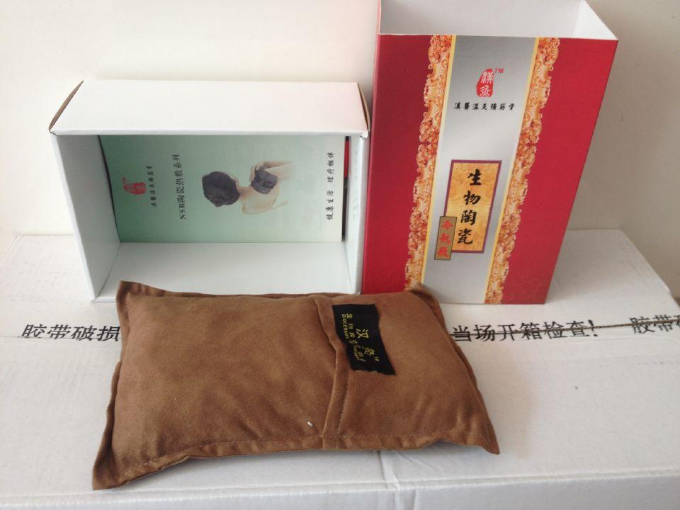 供应远红外生物陶瓷热敷理疗袋|厦门五顺贸易有品质的远红外生物陶瓷热敷理疗袋品牌