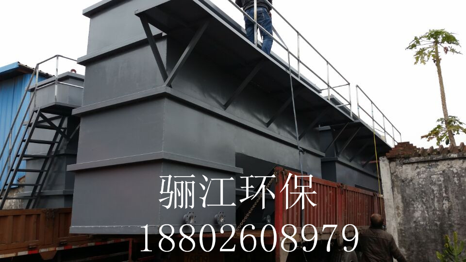 广州废水的cod去除设备