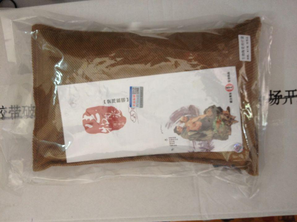 远红外生物陶瓷热敷理疗袋批发|口碑好的远红外生物陶瓷热敷理疗袋在哪买