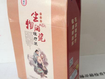 远红外生物陶瓷热敷理疗袋
