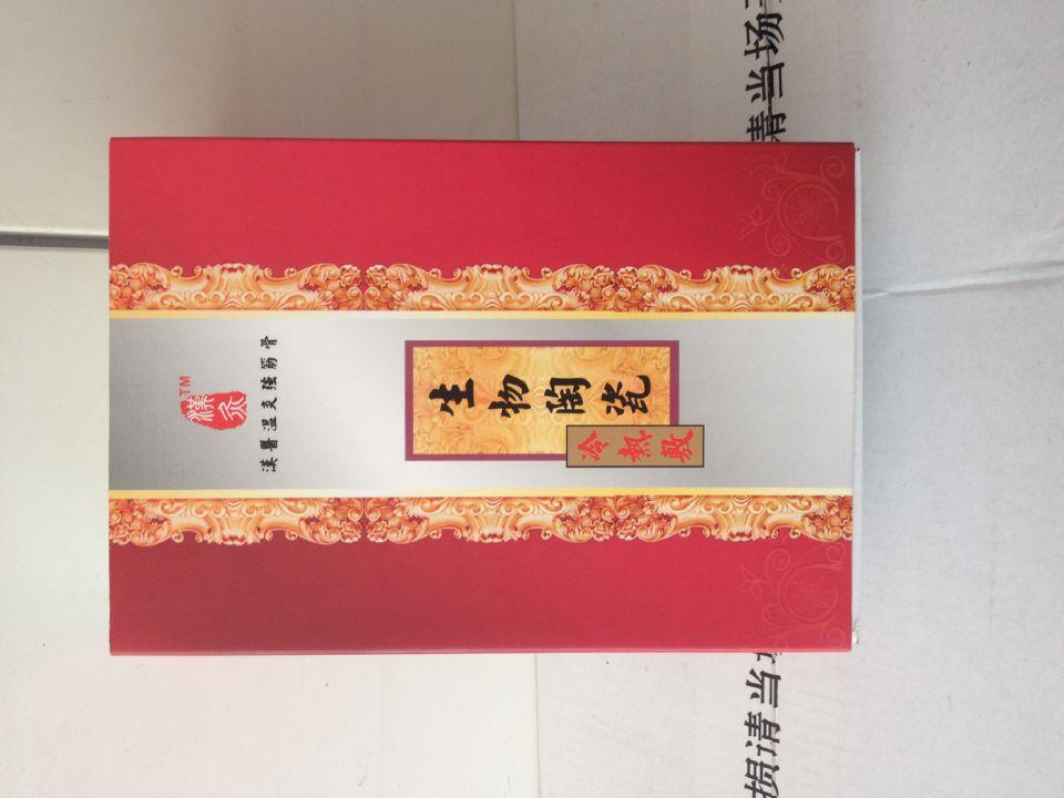 远红外生物陶瓷热敷理疗袋哪家好 想买放心的远红外生物陶瓷热敷理疗袋,就来厦门五顺贸易