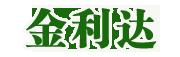 临朐县金利达门窗厂