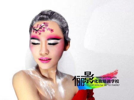 湛江初级化妆造型师设计班_湛江俪影化妆美容培训学校更专业-想学化妆造型