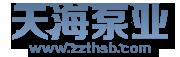山西sbobet利记娱乐泵业郑州销售总公司