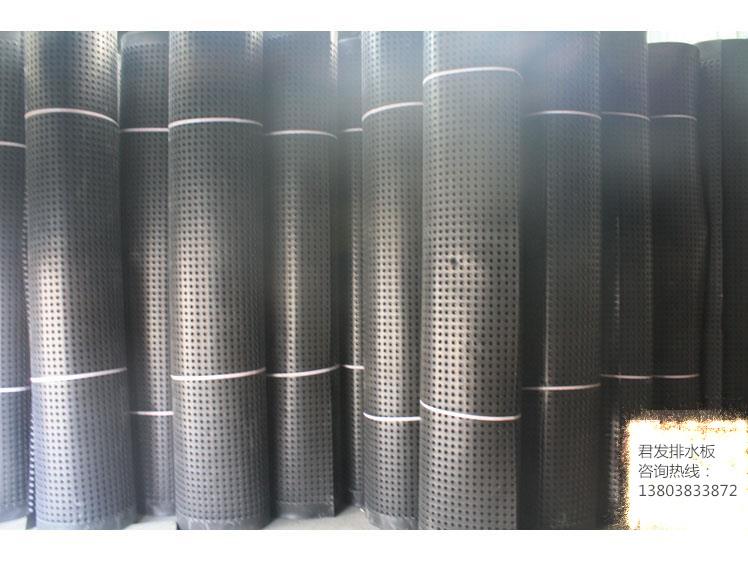 安阳HDPE排水板_买优惠的HDPE排水板,就来君发防水