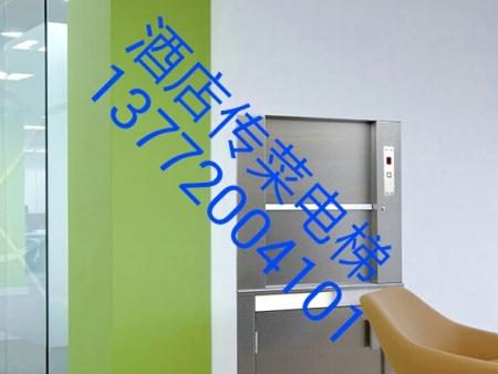 传菜电梯(金旭电梯)食梯 餐梯13772004101
