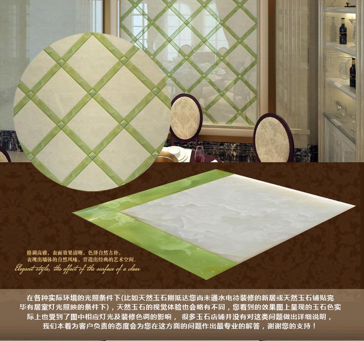 优质天然玉石背景墙青白玉拼图,厂家火热供应_玉石瓷砖价格