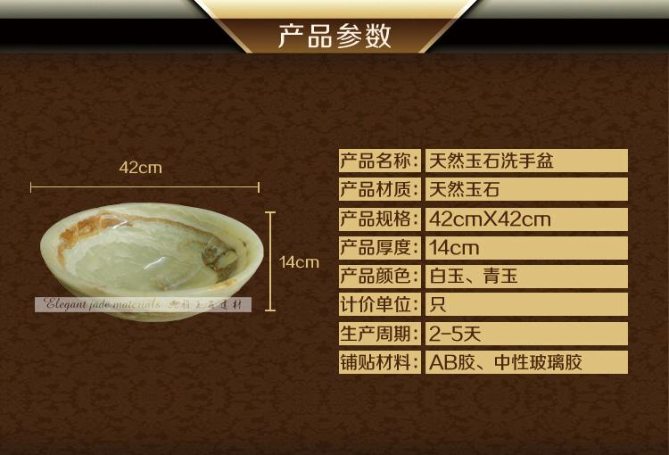 天然玉石洗手盆批发,天然玉石洗手盆生产厂