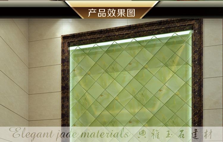 电视背景墙-广东热卖天然玉石 玉石瓷砖供应