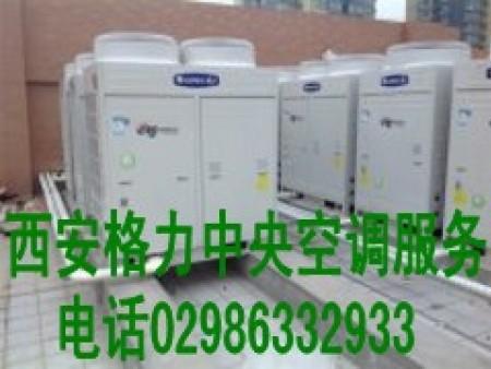 西安】格力空调维修-加氟-拆装-移机-安装-保养