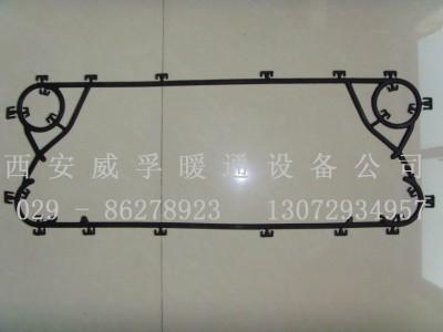 西安价格实惠的板式换热器密封垫出售|西安板式换热器密封垫批发价格