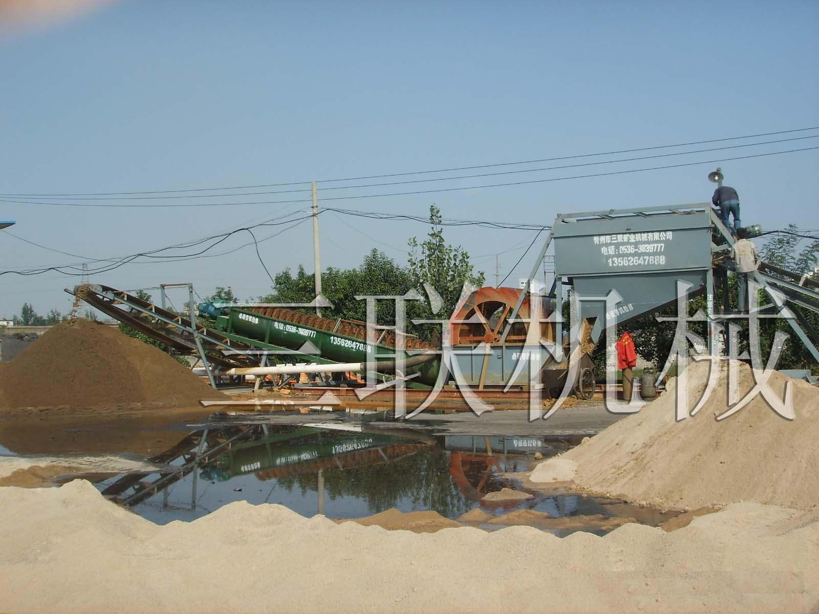 细沙回收设备(水轮、绞龙二次洗沙机)