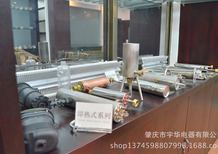 广东加热管-买质量硬的不锈钢螺纹电加热管-就选宇华电器
