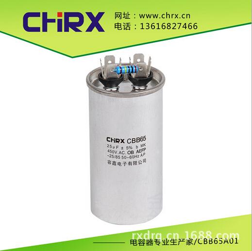 变频电源滤波用电容器630V CBB65如何保持较长使用寿命_变频电源滤波用电容器作用