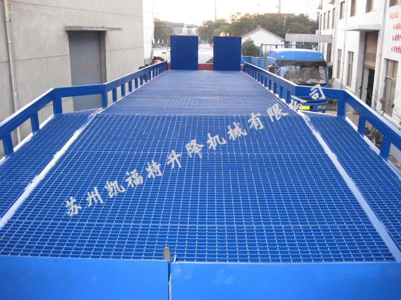 优惠的登车桥供应信息 集装箱装货平台供应商