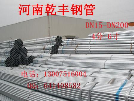 鍍鋅管DN100*4.0
