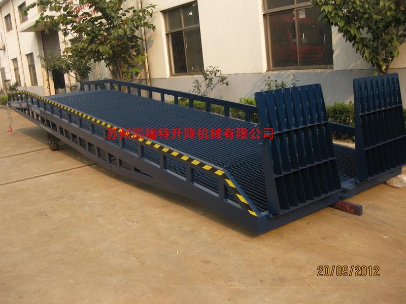 蘇州凱福特升降機械提供好的升降平台-徐州集裝箱移動登車橋