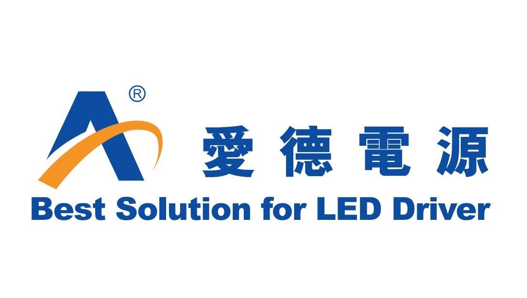 深圳市爱德光电子有限公司