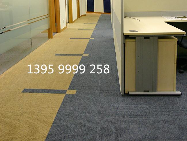 厦门地毯/厦门办公地毯/厦门写字楼地毯