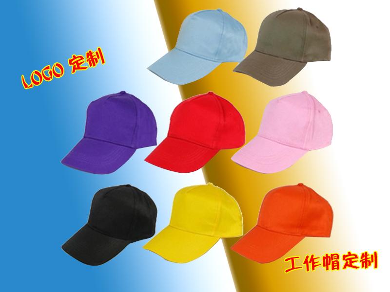 福州好的廣告帽定制服務,工作帽定制咨詢