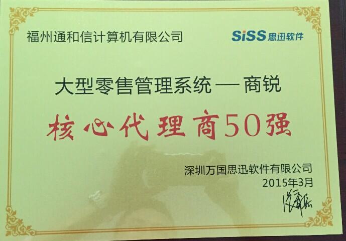 漳州思迅超市软件,优质思迅超市软件报价