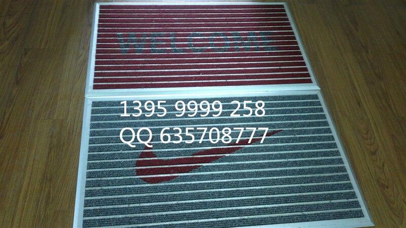福建规模大的铝合金防尘地毯地垫服务商:厦门铝合金防尘地毯专卖店