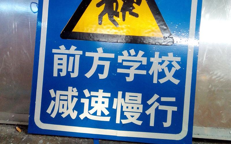 指示標志價格-南寧哪里有專業的南寧交通標志牌供應