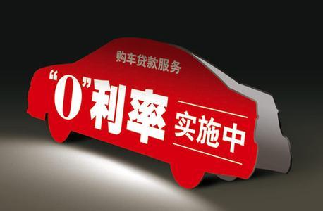 榆林旧车抵押贷款公司-信誉好的旧车抵押贷款推荐