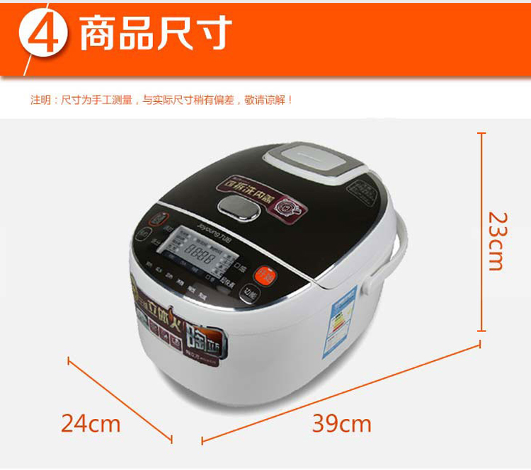 商品名称:九阳电饭煲jyf-40fs11 厨房小家电类型:电饭煲 品牌:九阳