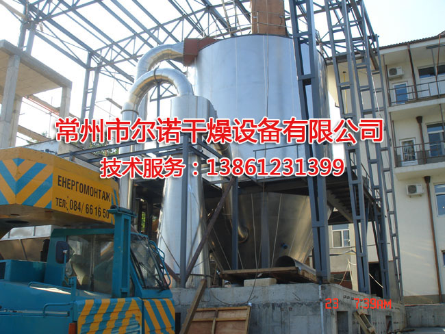 EVA乳液离心喷雾干燥机  EVA乳液干燥机 尔诺精工制造