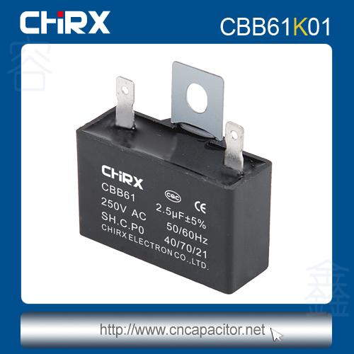品質好的cbb612uf電機電容器大量供應,廠家直銷的電容器