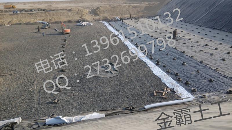 金霸环境技术公司——最优惠的糙面土工膜供应商