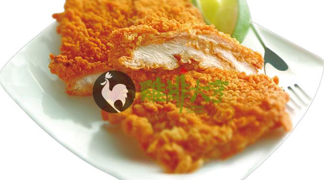 可信赖的福建鸡排店加盟项目 福州鸡排店加盟