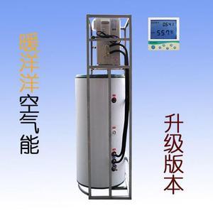 莆田空气能热水器代理商 莆田商用空气能热水器
