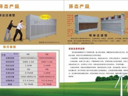 粉尘处理设备厂家供应,口碑好的石材厂除尘设备在哪可以买到