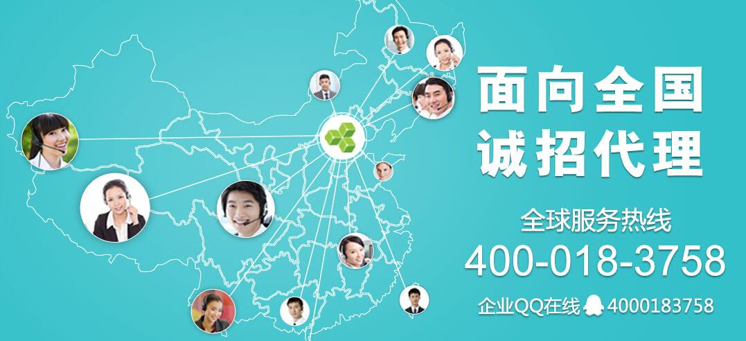 微营销代理商,北京市专业的微巢公司