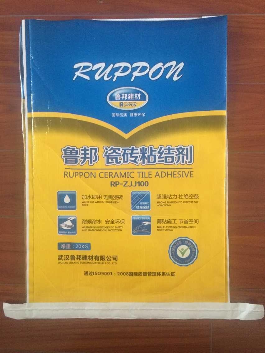 恩施珠光膜阴阳复合袋,哪里能买到价位合理的珠光膜复合袋
