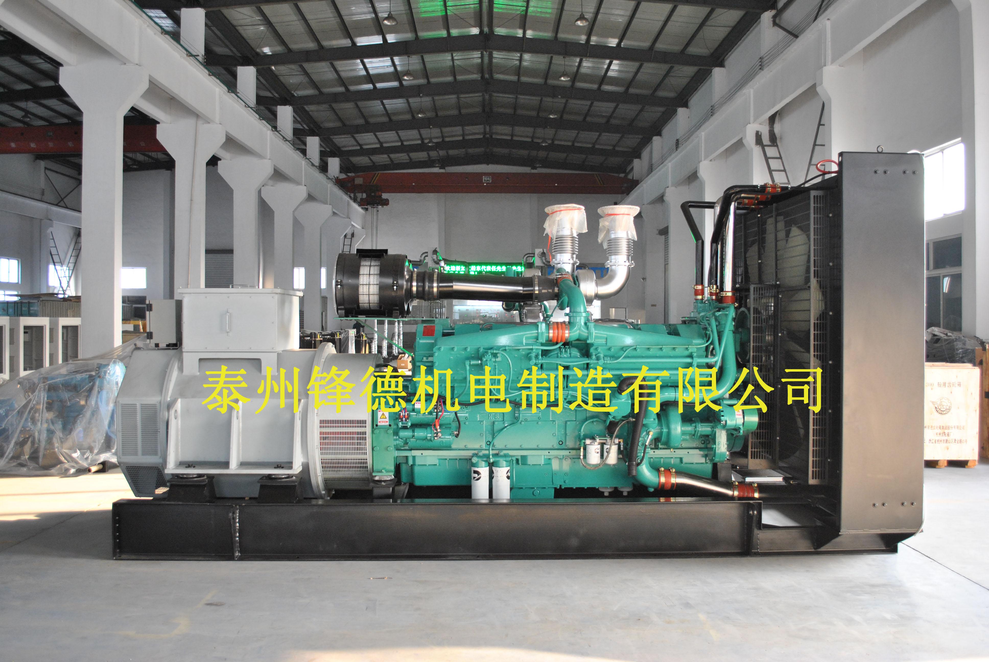 75kw帕金斯柴油机发电机组