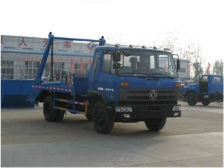 广西环卫垃圾车|哪里能买到最便宜的广西垃圾车