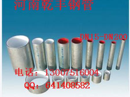鋼塑復合鋼管