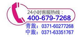 诚挚推荐具有口碑的郑州中小学生暑期夏令营服务公司
