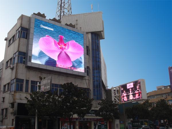 天水LED显示屏销售——口碑好的LED显示屏大量出售