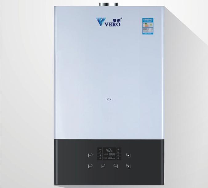 WN-4燃气壁挂炉商务型